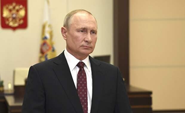 Путин назвал патриотизм национальной идеей: «Он не должен быть затхлым»