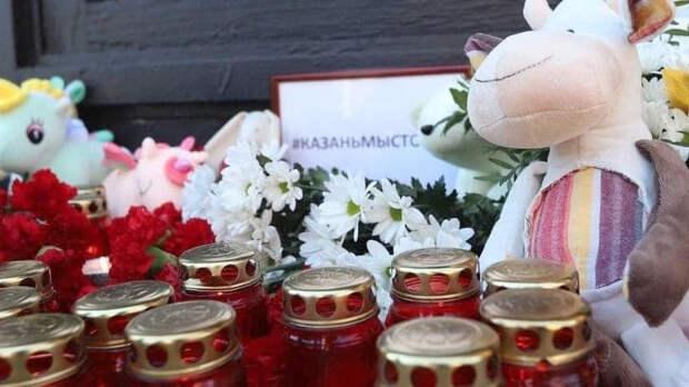 Беглов выразил соболезнования родным погибших в Казани детей