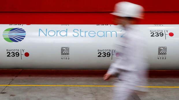"""В Германии назвали способ сорвать запуск """"Северного потока - 2"""""""