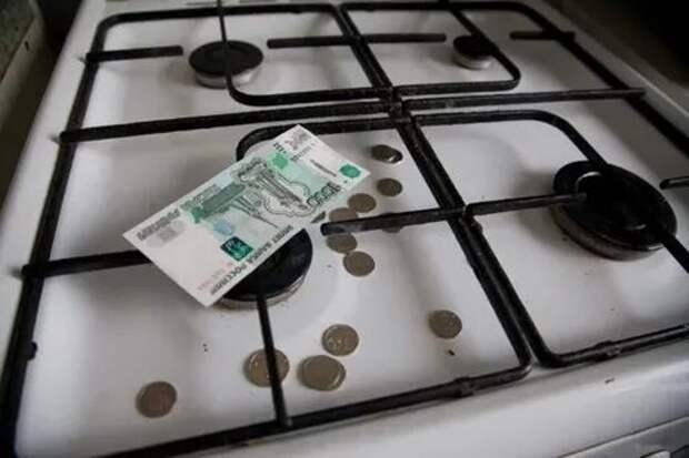 В России с 1 августа повысятся цены на газ для населения