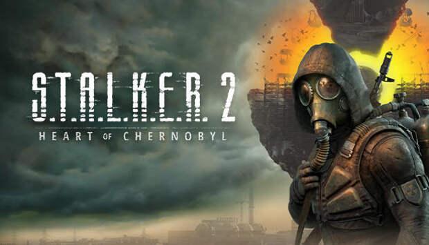 S.T.A.L.K.E.R. 2 - Показан геймплейный трейлер S.T.A.L.K.E.R. 2