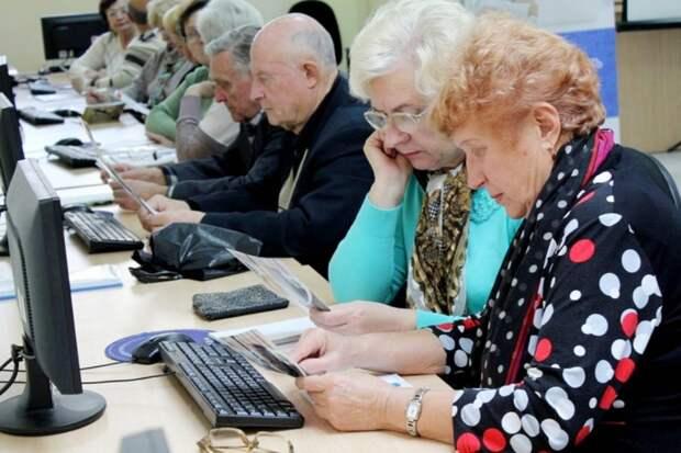 Прежний пенсионный возраст для всех или для отдельных категорий россиян