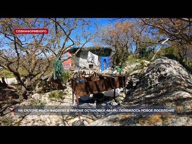 Живут по своим правилам: в Севастополе на Фиоленте появилось отдельное государство