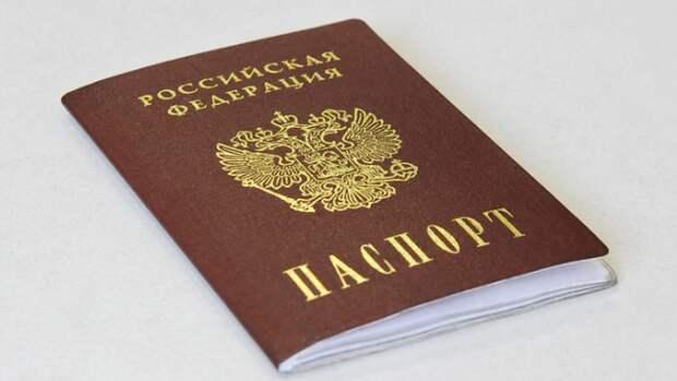Главное отличие электронных паспортов от обычных назвали в МВД