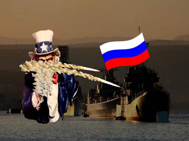 """Провокации против России в Черном море готовят военные США - эксперты """"Sohu"""""""