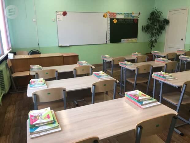 26 классов в 10 школах Ижевска закрыли на карантин
