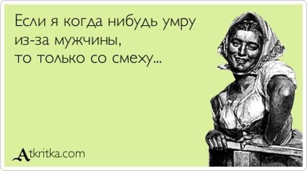 atkritka_1380213978_928