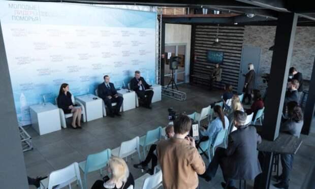 ВАрхангельской области стартовал очередной сезон конкурса «Молодые лидеры Поморья»