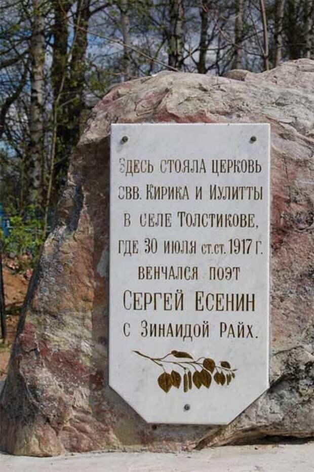 Вологда (фотопушествие по России)