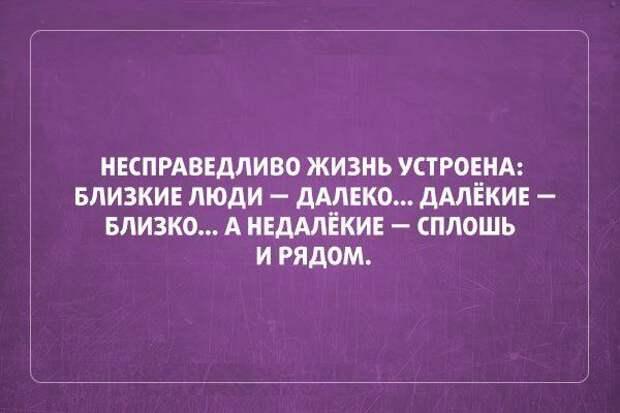 Саркастичные «аткрытки» юмор, сарказм, аткрытки