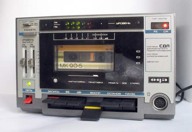 Ода-302-стерео