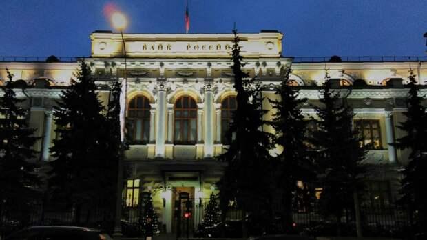Банк России составил список компаний с признаками нелегальной деятельности
