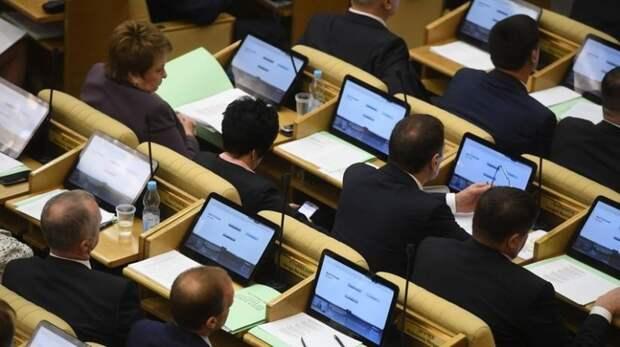 Импортозамещение. Российских чиновников переведут на отечественные цифровые сервисы