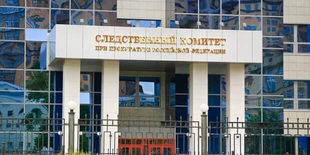 Дело о ЧП в Ростовской области передадут в ГСУ
