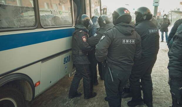 Обответственности заучастие внесогласованных митингах напомнило МВД