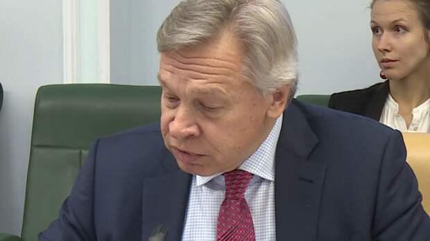 «Это совсем другое»: Пушков ответил на слова Блинкена о подрыве международного права