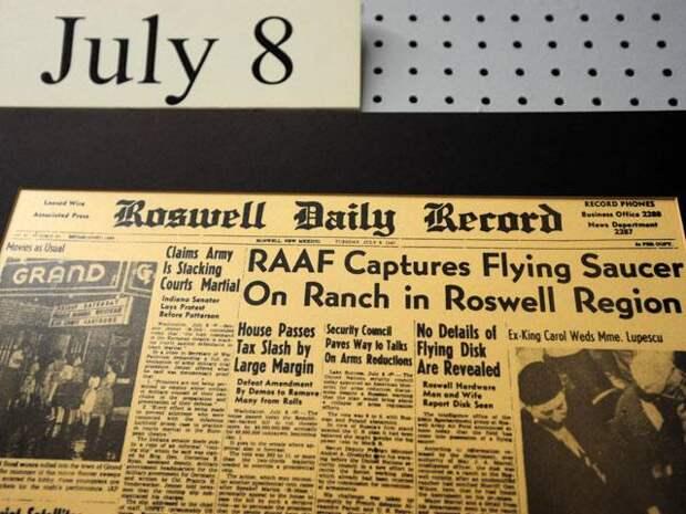 Космические технологии. Морфинг сознания – раскрытие Розуэлла