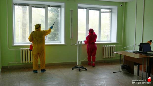 В Котовске закрылся COVID-центр