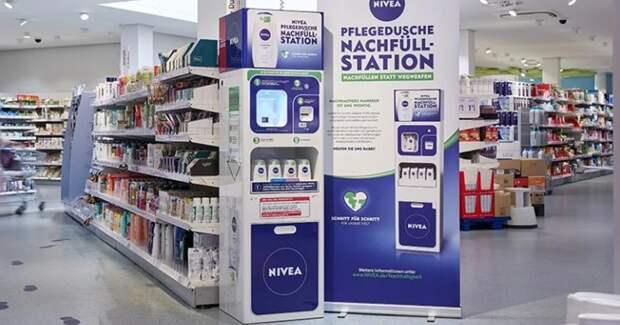 Nivea в Германии организовала в супермаркетах «заправочные станции» с гелем для душа