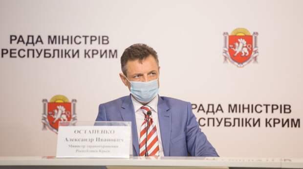 Александр Остапенко рассказал о ситуации с оказанием медицинской помощи больным COVID-19, а также о ходе вакцинации на территории республики