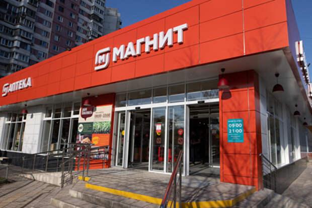 """""""Магнит"""" приобретет бизнес """"Дикси"""" с 2 651 магазинами"""