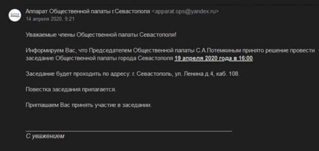 Владимир Немцев проявляет тяжелую стадию чиновничьей глухоты, но мы настойчивые, достучимся!
