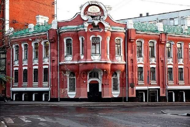 В 1900 году для семьи Абрикосовых был выстроен новый дом. история, кондитер, факты