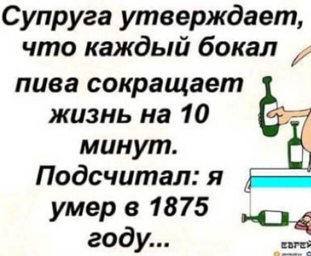 Посоветовали лечить простуду народным средством - водкой с медом...