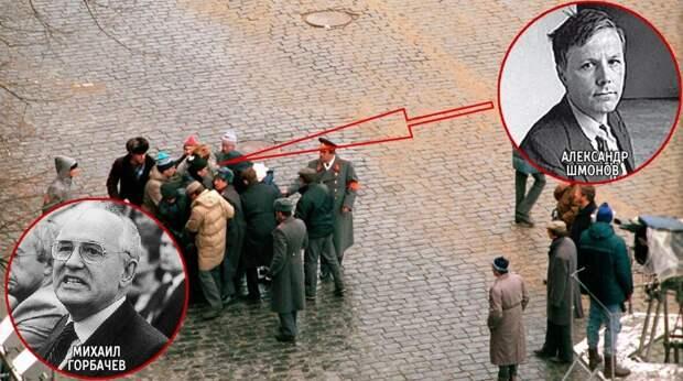 Ровно 30 лет назад на Красной площади на Горбачева было совершено покушение