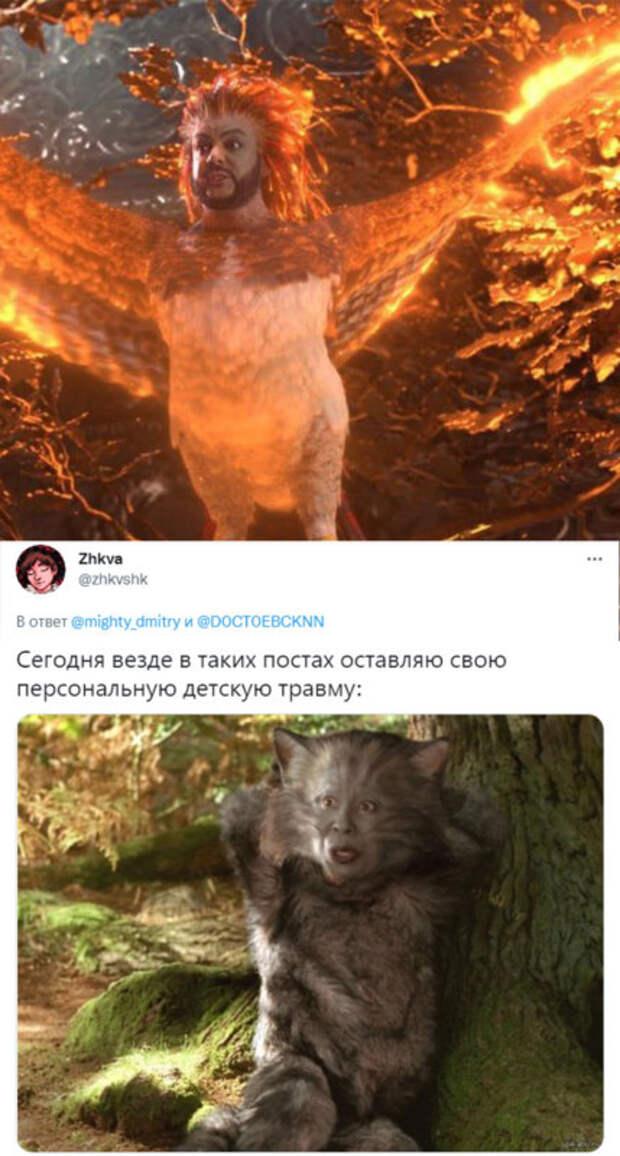 """Жар-Птица Киркоров из фильма """"Последний богатырь"""" просится в мемы"""