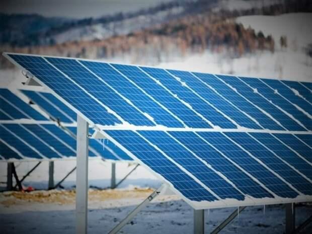 В отдаленных районах Забайкалья начнется освоение солнечной энергии