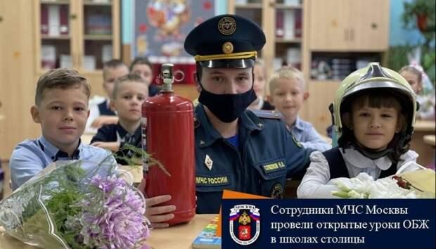Сотрудники МЧС Москвы провели открытые уроки ОБЖ в школах столицы