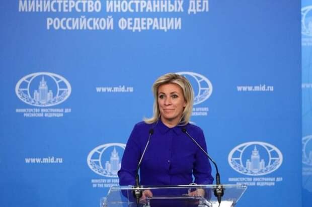 Захарова заявила, что руководство НАТО отказалось от участия в Московской конференции по безопасности