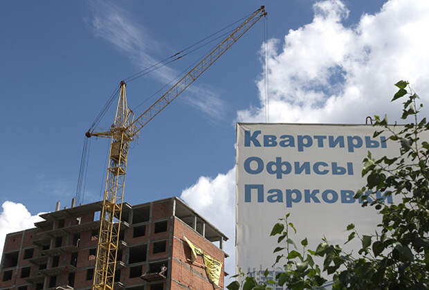 Опасные квартиры: Как мошенники обманывают покупателей новостроек