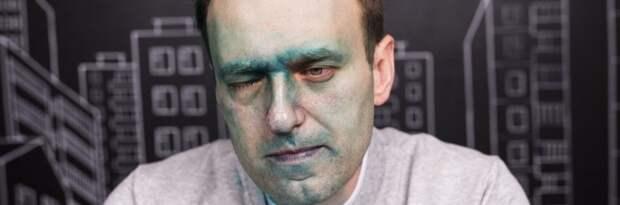 Навальный. Анамнез