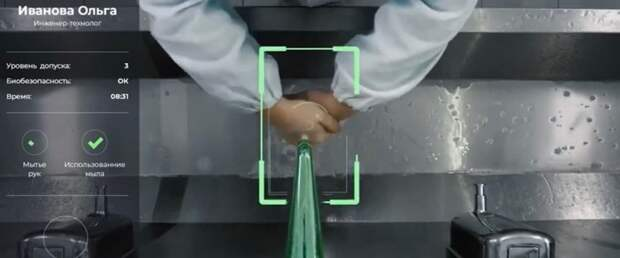 PepsiCo протестировала искусственный интеллект для правильного мытья рук