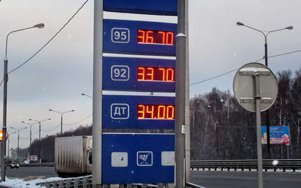Какой бензин лучше – 92-й или 95-й?