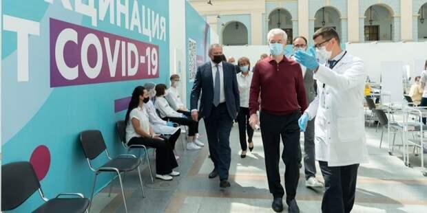 Собянин: Число вакцинированных первым компонентом в Москве достигло 3 млн человек. Фото: В. Новиков mos.ru