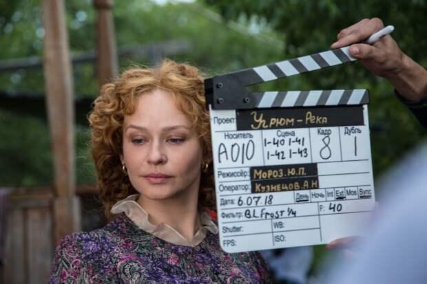 Актриса Юлия Пересильд ответила на критику сериала «Угрюм-река»