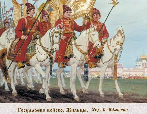 Михаил Васильевич Скопин-Шуйский, русский военачальник Смутного времени