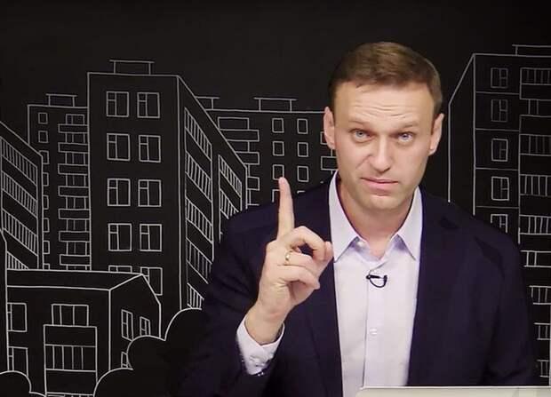 Новая авантюра Навального – продажа персональных данных россиян