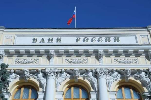 В ЦБ похвалили россиян за доносы на компании