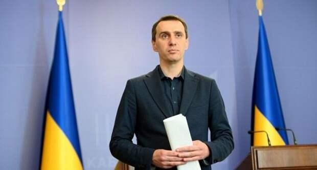 Новый глава Минздрава Украины затеял всвоем ведомстве «чистку»