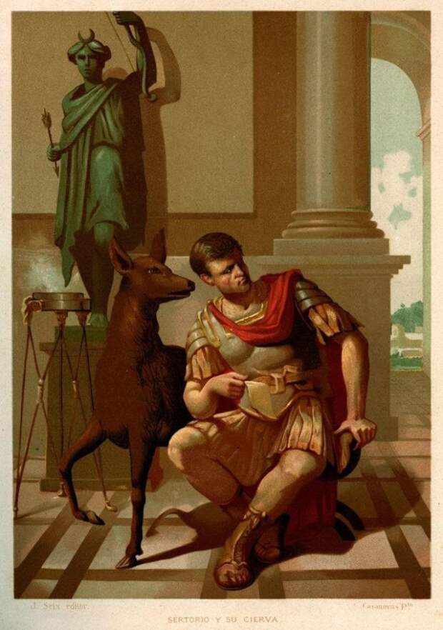 Серторий на исторической открытке XX века