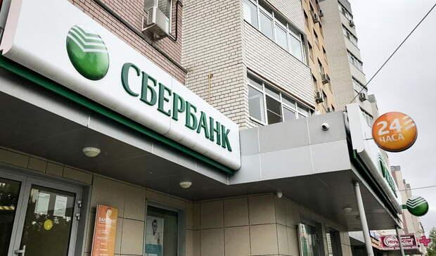 С7мая:Сбербанк огорошил россиян новыми условиями
