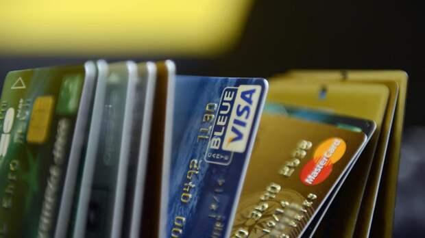 В Татарстане снизилось число выданных кредитных карт в 2020 году
