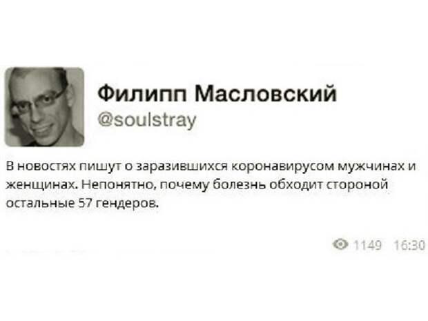 Скандал вокруг «Спутника-V»: Почему Россия забирает 200 тысяч доз вакцины из Словакии