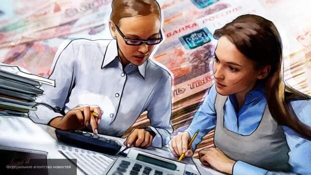 Два ощутимых денежных бонуса ждут российских учителей в 2020 году