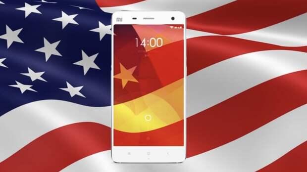 США готовы исключить Xiaomi из черного списка