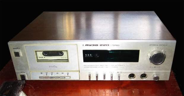 Яуза-220-стерео